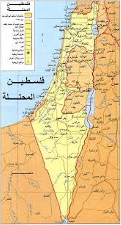 """الجيش الصهيوني يتوقع تصاعد المواجهة ط®ط±ظٹط·ط©-ظپظ""""ط³ط·ظٹظ†.jpg"""